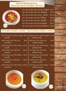 anandavilla.com-pranee-kitchen-restaurant-menu soup