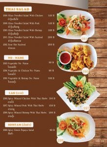 anandavilla.com-pranee-kitchen-restaurant-menu thai hot food