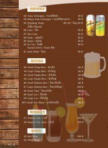 anandavilla.com-pranee-kitchen-restaurant-menu koh tao
