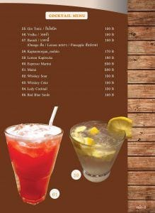 anandavilla.com-pranee-kitchen-restaurant-menu cold drinks